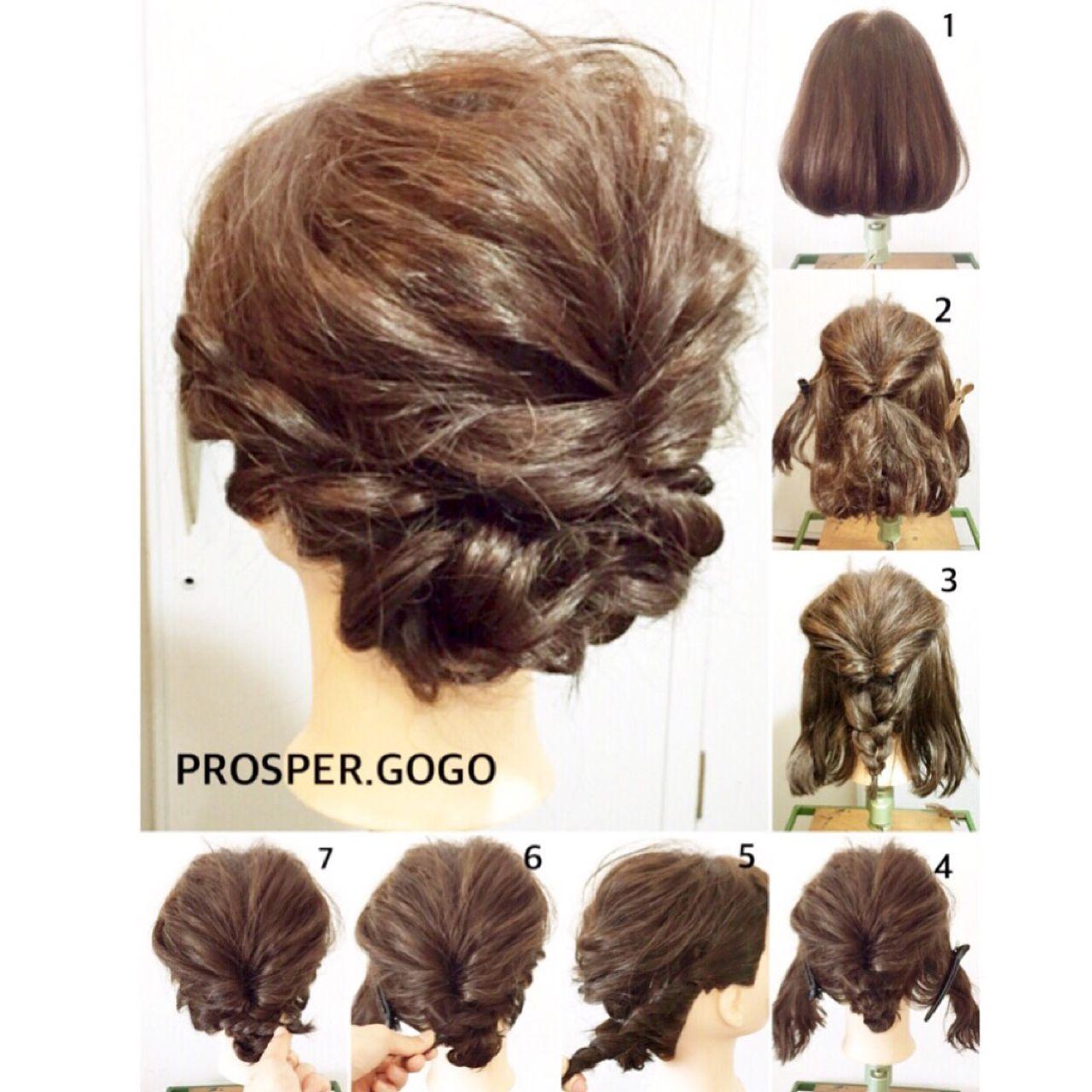 いつものボブを華麗にヘアアレンジ♡結婚式にも使える簡単髪型