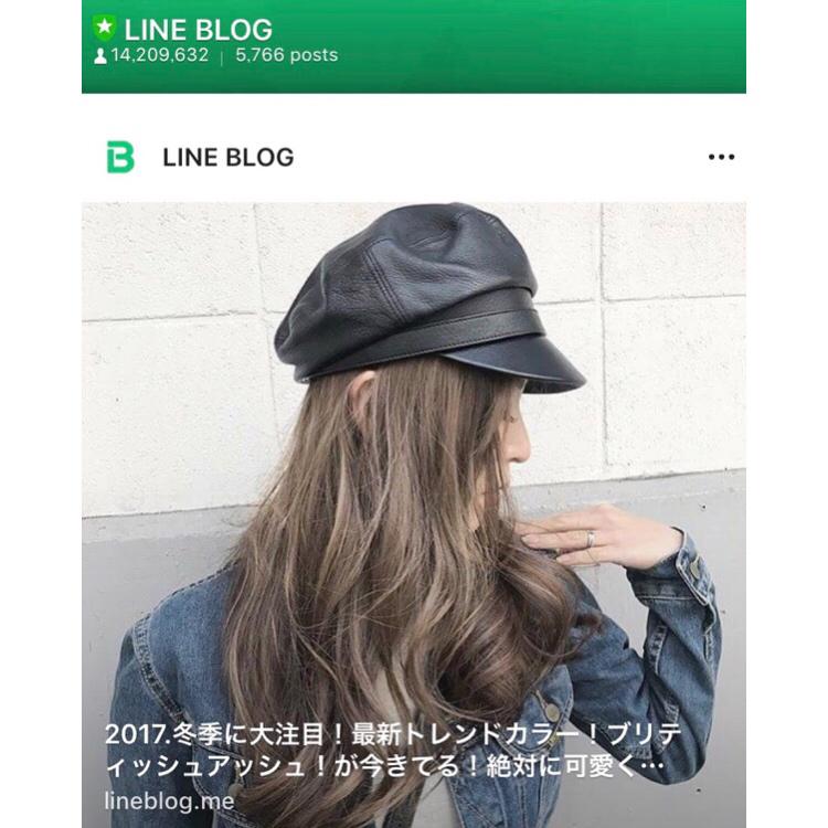 LINE Blog タイムライン掲載