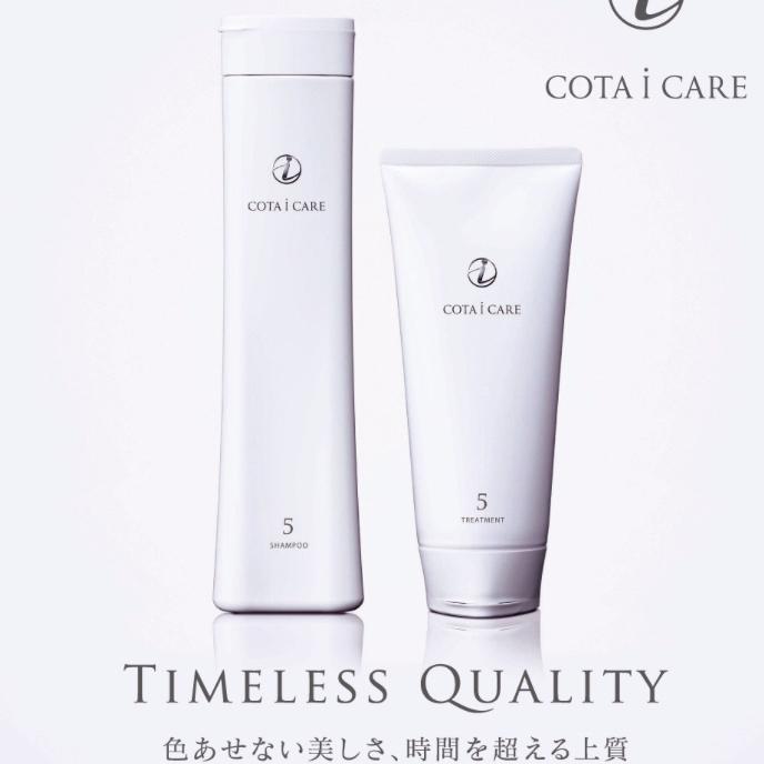 COTA icare (サロン専売品)