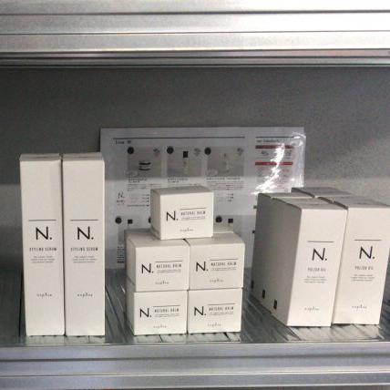 N.スタイリング剤
