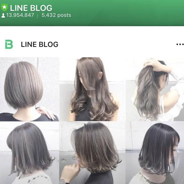 LINE Blog タイムライン
