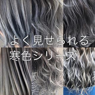 外国人風カラー 外国人風 バレイヤージュ モード ヘアスタイルや髪型の写真・画像