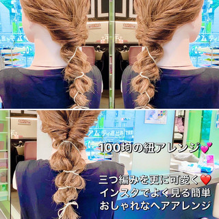 セルフヘアアレンジ くるりんぱ ヘアアレンジ 三つ編み ヘアスタイルや髪型の写真・画像