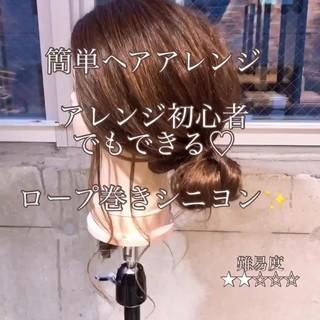 セルフヘアアレンジ シニヨン 簡単ヘアアレンジ お団子ヘア ヘアスタイルや髪型の写真・画像