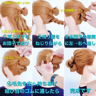 お団子アレンジ エレガント アップスタイル ロング ヘアスタイルや髪型の写真・画像