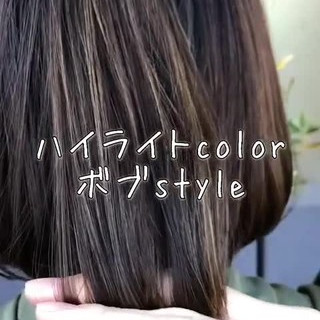モテボブ ボブヘアー ナチュラル デート ヘアスタイルや髪型の写真・画像