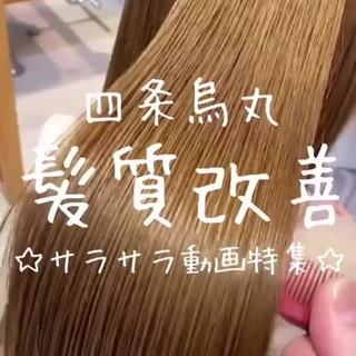 艶髪 髪質改善 フェミニン 髪質改善トリートメント ヘアスタイルや髪型の写真・画像