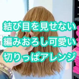 セルフヘアアレンジ ヘアセット フェミニン ロング ヘアスタイルや髪型の写真・画像