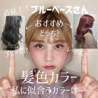 韓国 韓国ヘア ボブ ベリーショート ヘアスタイルや髪型の写真・画像