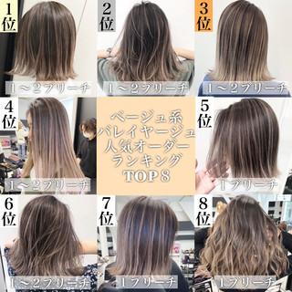 バレイヤージュ ミルクティーベージュ ミディアム ベージュ ヘアスタイルや髪型の写真・画像