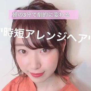 ナチュラル ポニーテールアレンジ セルフヘアアレンジ 簡単ヘアアレンジ ヘアスタイルや髪型の写真・画像