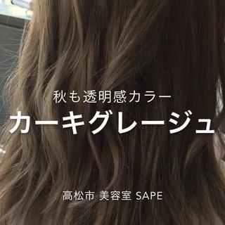 上品 ロング 秋 透明感 ヘアスタイルや髪型の写真・画像