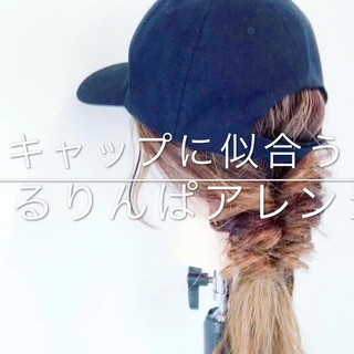 セミロング くるりんぱ ヘアアレンジ ナチュラル ヘアスタイルや髪型の写真・画像