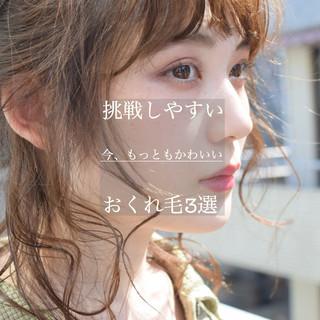 フェミニン セルフアレンジ セルフヘアアレンジ アンニュイ ヘアスタイルや髪型の写真・画像
