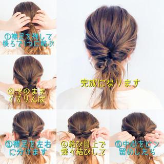 ダウンスタイル くるりんぱ 簡単ヘアアレンジ ヘアアレンジ ヘアスタイルや髪型の写真・画像
