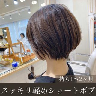 ナチュラル 簡単ヘアアレンジ 大人可愛い ショートボブ ヘアスタイルや髪型の写真・画像