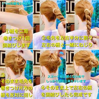 アップスタイル ヘアセット エレガント ヘアアレンジ ヘアスタイルや髪型の写真・画像