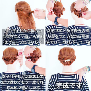 簡単ヘアアレンジ エレガント 女子力 ミディアム ヘアスタイルや髪型の写真・画像
