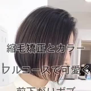 ミニボブ 縮毛矯正 エレガント ショートヘア ヘアスタイルや髪型の写真・画像
