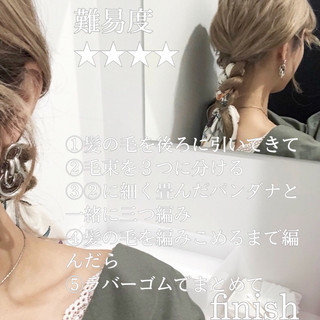 ハイトーンカラー セルフアレンジ ハイトーン 簡単ヘアアレンジ ヘアスタイルや髪型の写真・画像