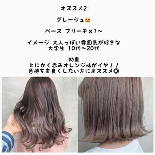 簡単ヘアアレンジ グレージュ ブリーチカラー ナチュラル ヘアスタイルや髪型の写真・画像