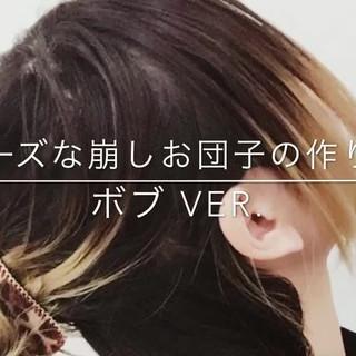 ショート メッシーバン 簡単ヘアアレンジ デート ヘアスタイルや髪型の写真・画像