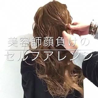 大人女子 フェミニン 簡単ヘアアレンジ ロング ヘアスタイルや髪型の写真・画像