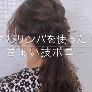 フェミニン ロング ローポニーテール ポニーテール ヘアスタイルや髪型の写真・画像
