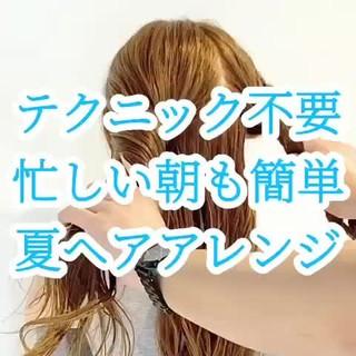 お団子アレンジ セルフヘアアレンジ ヘアアレンジ アップスタイル ヘアスタイルや髪型の写真・画像