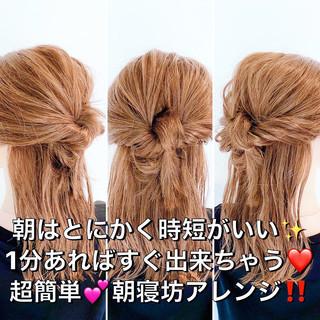 簡単ヘアアレンジ ハーフアップ フェミニン ヘアアレンジ ヘアスタイルや髪型の写真・画像
