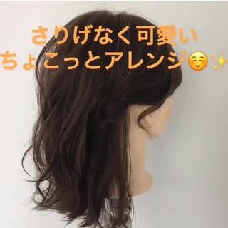 ゆるふわ 簡単ヘアアレンジ ウェーブ ナチュラル ヘアスタイルや髪型の写真・画像