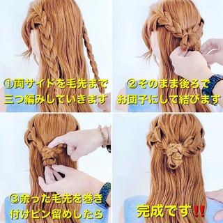 セルフヘアアレンジ エレガント ロング 三つ編み ヘアスタイルや髪型の写真・画像
