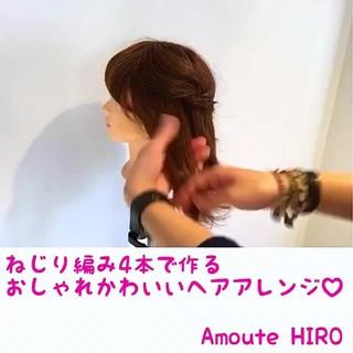 エレガント ショート セミロング ねじり ヘアスタイルや髪型の写真・画像