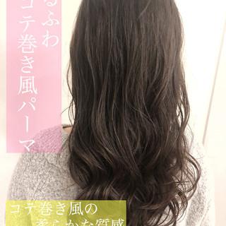 ロング ゆるふわパーマ ヘアスタイル デジタルパーマ ヘアスタイルや髪型の写真・画像