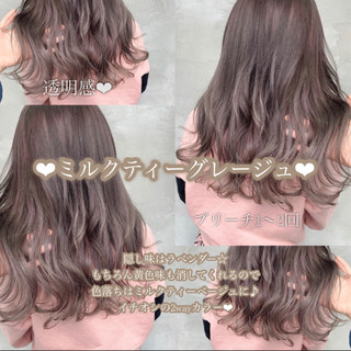 ミルクティーベージュ ブリーチカラー ブリーチ ミルクティーグレージュ ヘアスタイルや髪型の写真・画像