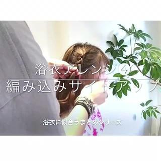 ヘアアレンジ 簡単ヘアアレンジ セミロング フェミニン ヘアスタイルや髪型の写真・画像