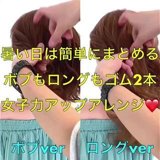 ロング フェミニン セルフヘアアレンジ 簡単ヘアアレンジ ヘアスタイルや髪型の写真・画像