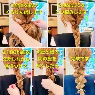 ヘアセット ロング 簡単ヘアアレンジ 三つ編み ヘアスタイルや髪型の写真・画像