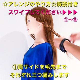 結婚式 簡単ヘアアレンジ ヘアアレンジ オフィス ヘアスタイルや髪型の写真・画像