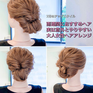 ヘアアレンジ フェミニン アップスタイル くるりんぱ ヘアスタイルや髪型の写真・画像