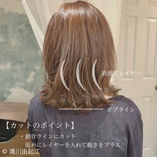 グラデーションカラー ボブ 大人かわいい 切りっぱなしボブ ヘアスタイルや髪型の写真・画像