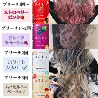 ベリーピンク 簡単スタイリング ロング ガーリー ヘアスタイルや髪型の写真・画像