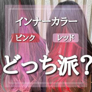 ピンクベージュ インナーカラー ガーリー ロング ヘアスタイルや髪型の写真・画像