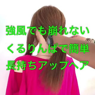 夏 アウトドア ロング 大人かわいい ヘアスタイルや髪型の写真・画像