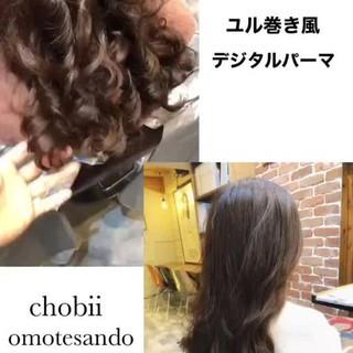 デジタルパーマ ロング ゆるふわパーマ 小顔ヘア ヘアスタイルや髪型の写真・画像