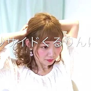 リラックス デート セミロング 女子会 ヘアスタイルや髪型の写真・画像