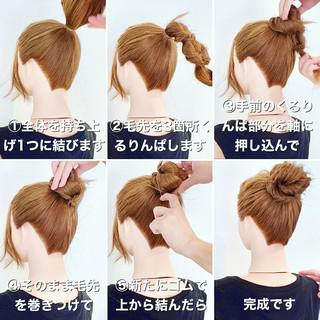 お団子ヘア ヘアアレンジ ヘアセット アップスタイル ヘアスタイルや髪型の写真・画像