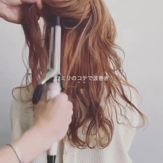 ナチュラル アンニュイほつれヘア 前髪 セミロング ヘアスタイルや髪型の写真・画像