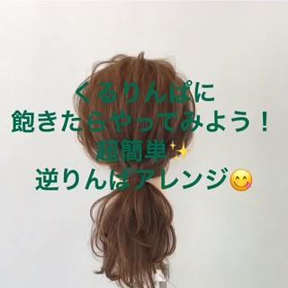 大人かわいい ヘアアレンジ 涼しげ 簡単ヘアアレンジ ヘアスタイルや髪型の写真・画像