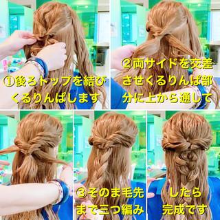 エレガント ヘアセット 三つ編み セルフヘアアレンジ ヘアスタイルや髪型の写真・画像